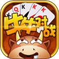 牛牛对战游戏安卓版下载 v1.2.8