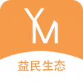 益民生态官网版
