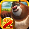 熊出没之换装2游戏安卓最新版下载 v1.0.0
