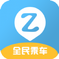 全民司机打车软件官网app下载 v1.9