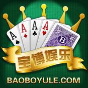 宝博娱乐城手游官方网站下载 v1.1.2