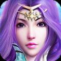 剑仙缘官网ios版 v1.1.0