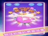 2048贪吃蛇游戏安卓版 v1.0.9