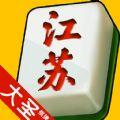 大圣江苏棋牌辅助看牌作弊器 v1.995