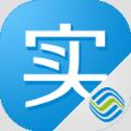 辽宁实名认证中国移动系统下载app手机版 V2.1.14_151015_Release