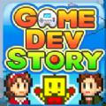 Game Dev Story汉化中文版下载安装(游戏开发物语) v2.0.0