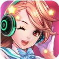 音律进化明星之旅手机游戏下载 v1.1.8