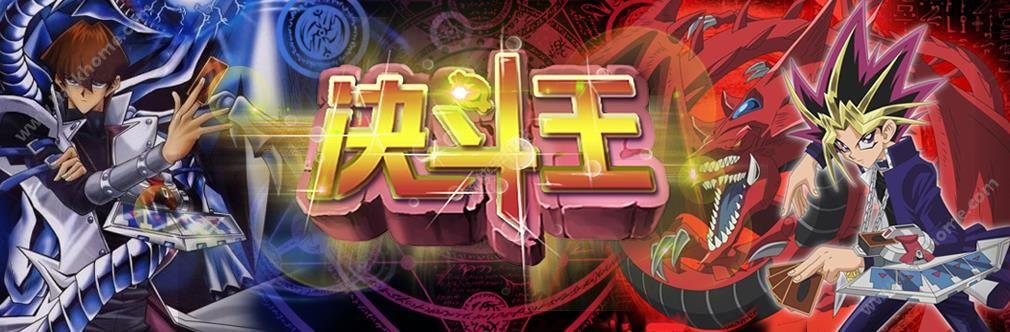 游戏王决斗链接攻略大全 带你进去一个真实的卡牌世界[图]图片1