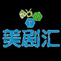 美剧汇播放器ios版下载官网手机版 v1.0