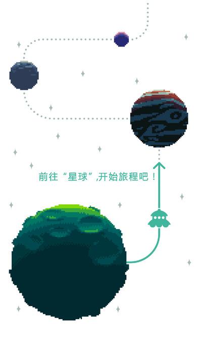 绿色星球2手机游戏官网下载(Green the Planet2)图4: