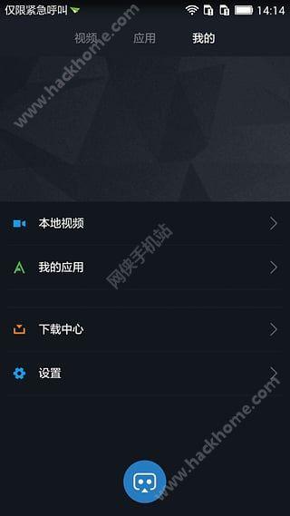 小米VR玩具版app官方下载图4: