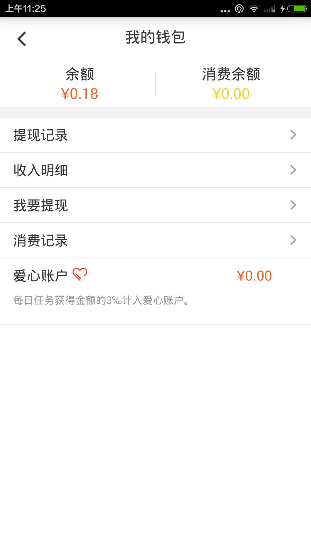 手呗app提现好慢怎么回事?手呗提现不了怎么办?[图]