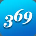 369出行网官方版