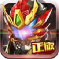 铠甲勇士捕将游戏安卓免费版下载 v2.0