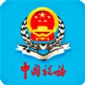 甘肃地税官网版