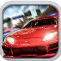 全民跑车大战3D游戏