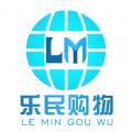 乐民购物官网app下载 v1.6
