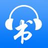 天寒听书app软件手机版下载安装 v4.0.8.4
