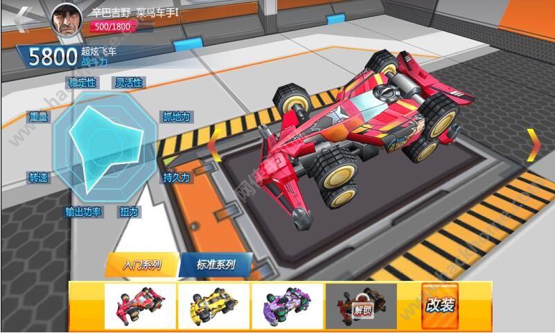 零速争霸下载游戏app图2: