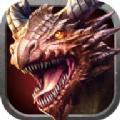 腾讯全民龙族手游官方正式版(Dragon Raja) v1.0.0