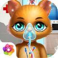 小猫的健康急救室IOS版