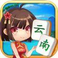 山水云南麻将下载官方手机版 v1.0.1