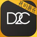 D2C旗舰店