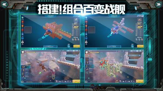 我的战舰online手游官网正式版图2: