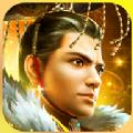 我要做皇帝腾讯官方网站正版游戏下载 V1.0.3.1005
