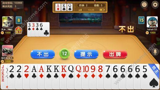 大唐斗地主下载官方手机版图2: