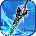 仙剑问情梦回仙古官网手机版下载 v1.0.1