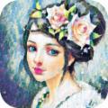 古风艺术相机软件下载app v4.147