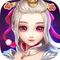 仙剑奇缘ol手游官网正式版 v1.0