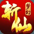 梦幻斩仙游戏官方网站下载 v1.0.117