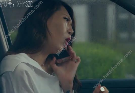 年幼的嫂子韩国电影完整版百度云在线观看迅雷下载 v1.