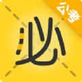 必胜公考app下载官方手机版 v3.7.2