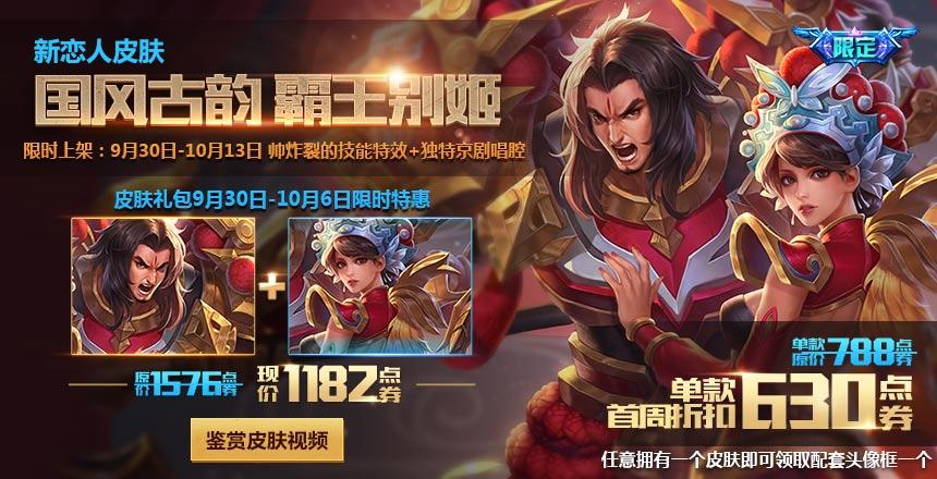 shenxi 作者专栏 网侠手机游戏站