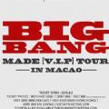 bigbang澳门演唱会2016视频直播完整版在线观看下载 v1.0