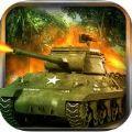 美国坦克机动打击游戏