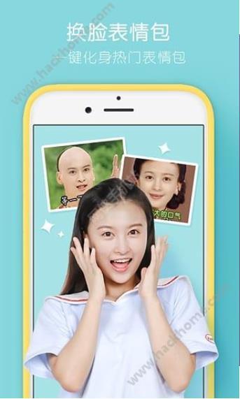 甜美p图软件在哪里下载?甜美p图官网app怎么下载?[多图]