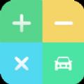 打车助手app官网下载 v1.0.0