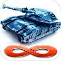 Infinite Tanks官网版