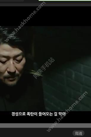 密探韩国电影百度云在线观看迅雷下载v1.有周星驰演的电影叫什么图片