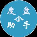 度盘小助手搜索软件app下载 v1.0