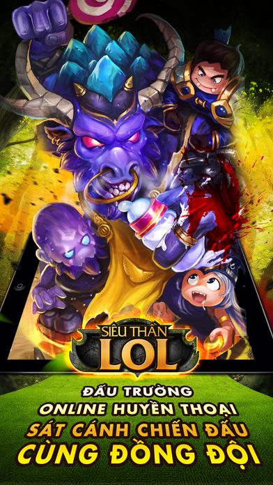 超灵lol手游官方IOS版图4: