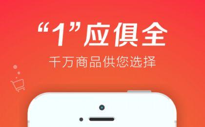 连环夺宝app图1