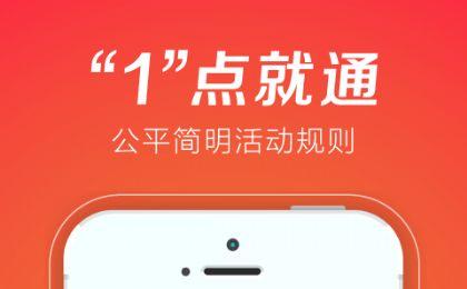 连环夺宝app图2