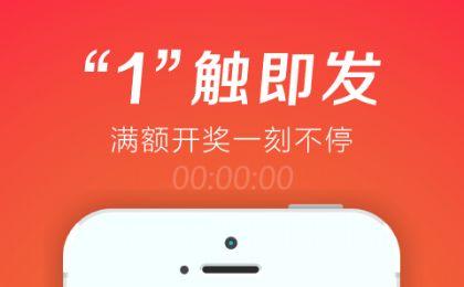 连环夺宝app图3