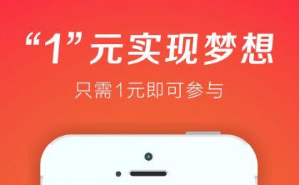连环夺宝app图4