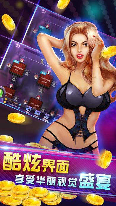 捞腌菜手机游戏官网正版图4: